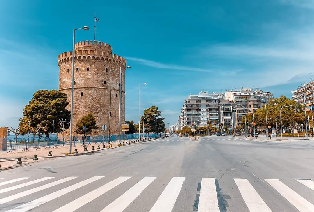 Περιήγηση Θεσσαλονίκης
