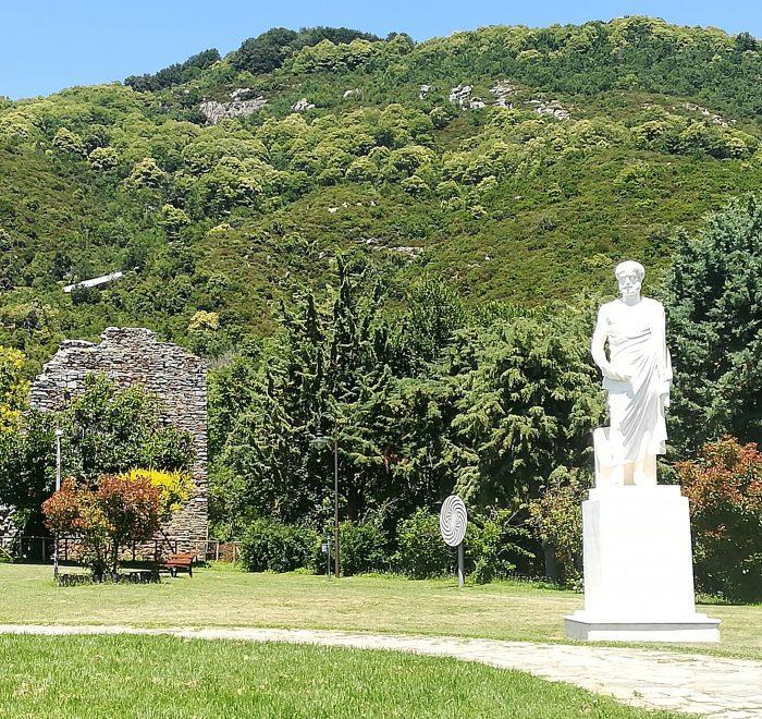 Visit Aristotle's park